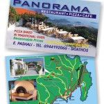 bc_panorama