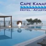 Cape Kanapitsa