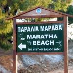 Maratha Beach - Οδική επιγραφή
